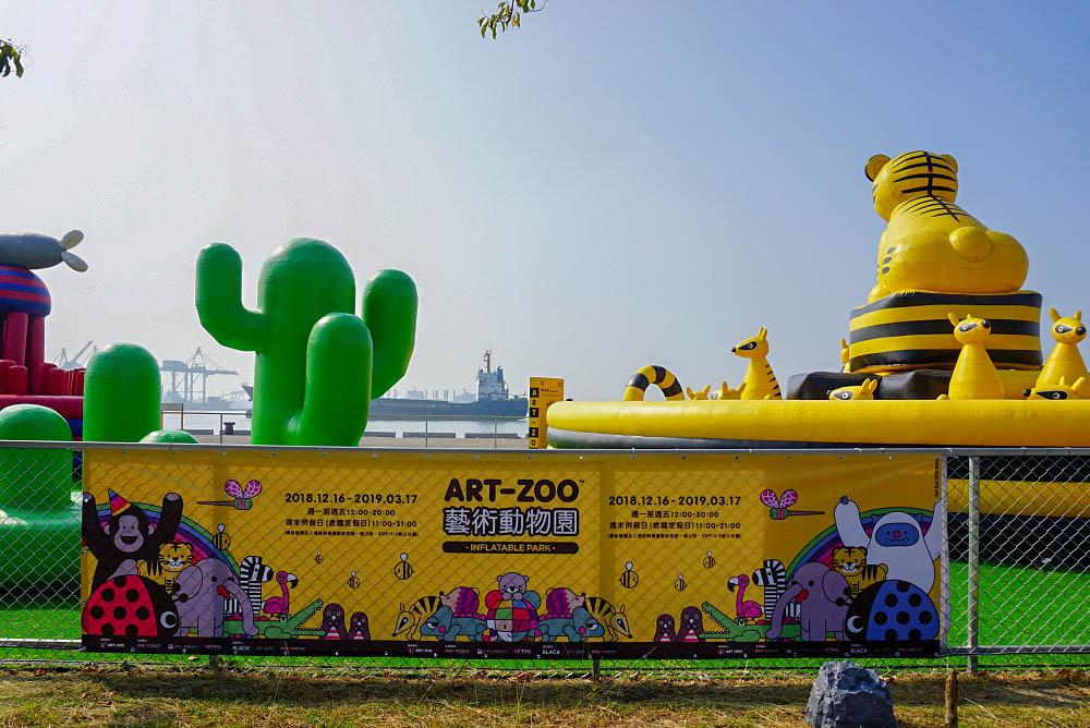 高雄棧柒庫 Art Zoo Taiwan 藝術動物園 棧貳庫親子展覽景點 海港超有趣