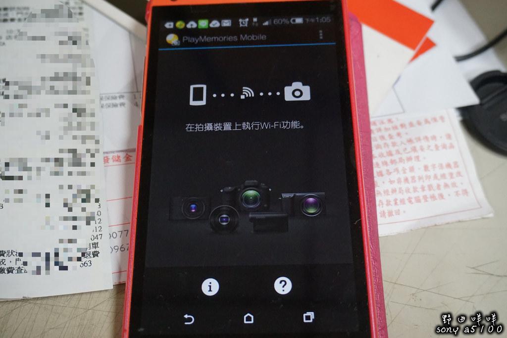 DSC00018P01.jpg