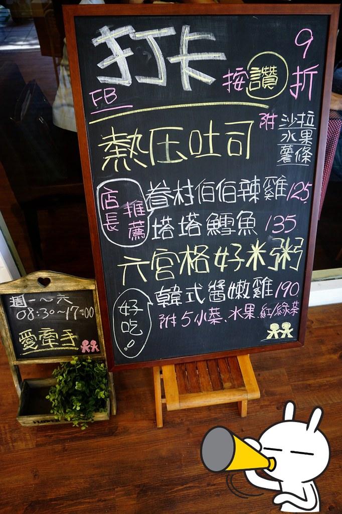 2015-03-19-20-28-49_deco.jpg